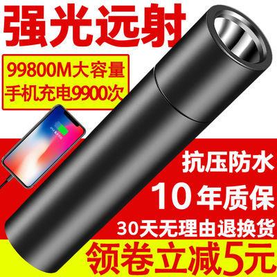 LED手电筒强光可充电远射超亮家用迷你手电户外手机充电宝照明灯
