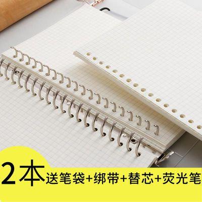 活页本可拆卸替芯b5A5笔记本替换内芯活页夹笔记本子记事本方格