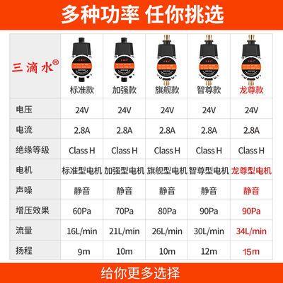 热销全自动静音热水器增压泵家用自来水花洒管道增压24v直流小型