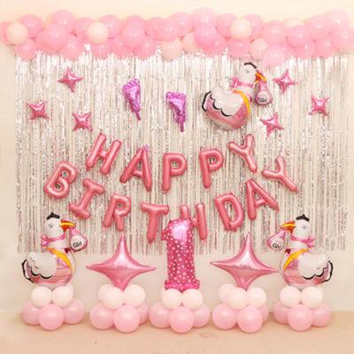 孩女孩生日背景墙卡通气球气球儿童生日派对装饰用品雨丝帘套餐男