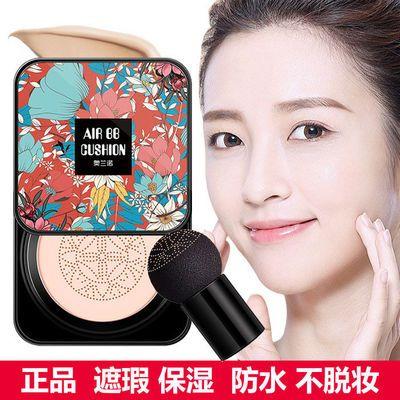 【抖音网红同款】蘑菇头气垫bb霜cc棒遮瑕防水防汗粉底液化妆品女