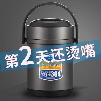 保温饭盒304不锈钢提锅二三3层保温桶上班族学生饭盒带饭保温饭桶