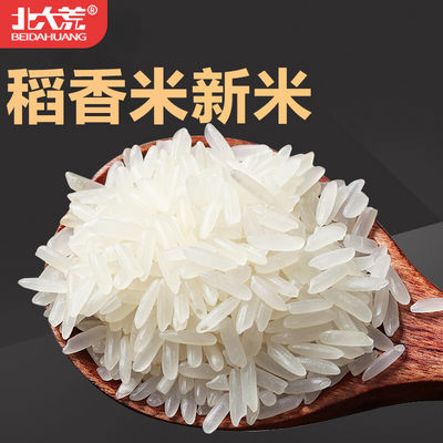 19年新米大米10斤20斤丝苗米稻香米长粒香米零添加无抛光生态大米