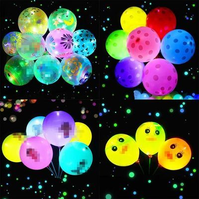 【全部发光】气球LED灯夜光微商地推扫码小礼品闪光带灯儿童批发
