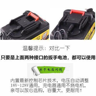 电动扳手锂电池充电器直充座充红松匠米亚固电动扳手电池充电配件