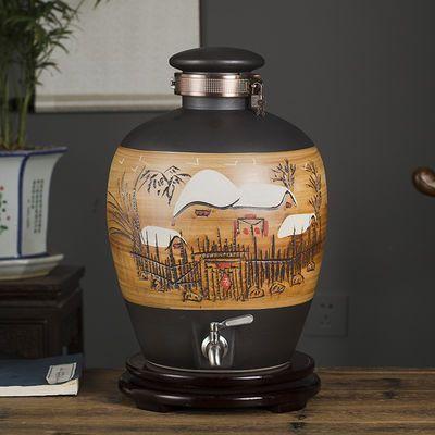 景德镇陶瓷酒坛 陶瓷酒瓶 密封酒罐 泡酒缸 家用密封酒坛 私藏酒