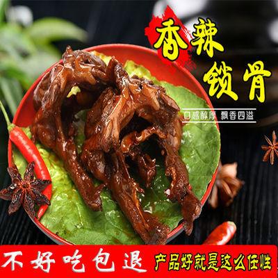 鸭锁骨鸭架鸭排香辣卤味酱板鸭风干锁骨肉类零食熟食特产小吃128g