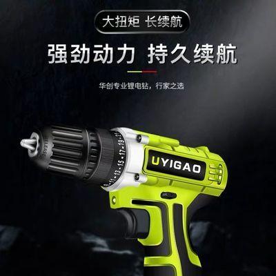 热销家用电动螺丝刀充电手枪钻冲击钻多功能16V小型全自动手电钻2