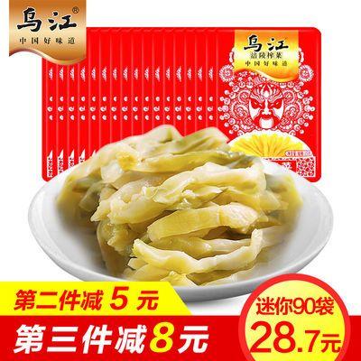 乌江涪陵榨菜30袋15g小包装清淡榨菜佐餐开味小菜咸菜下饭菜
