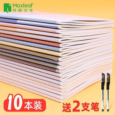 玛丽B5学生车线本清新笔记本子韩国简约大学生A5软抄本加厚10本装