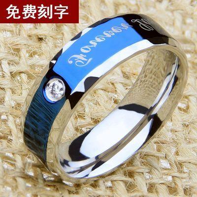 日韩版时尚男士戒指指环单身霸气钛钢潮男饰品 创意个性生日礼物