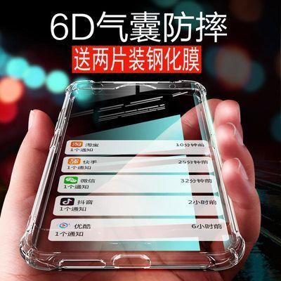 vivonex双屏手机壳nex2双面屏vivo气囊V1821A防摔边框NXE透明硅胶