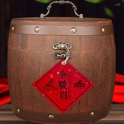 金骏眉茶叶木桶装红茶500克 正宗武夷山桐木关金俊眉茶叶木礼盒装