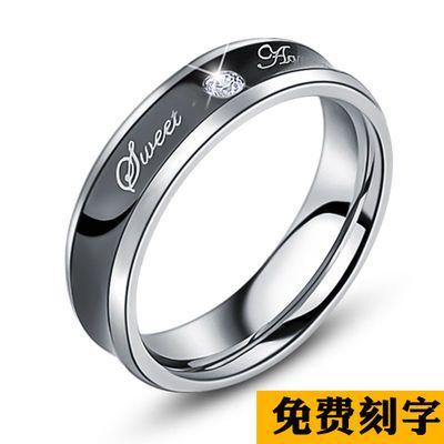 时尚镶钻个性男士戒指环单身黑色食指日韩钛钢饰品刻字潮人霸气