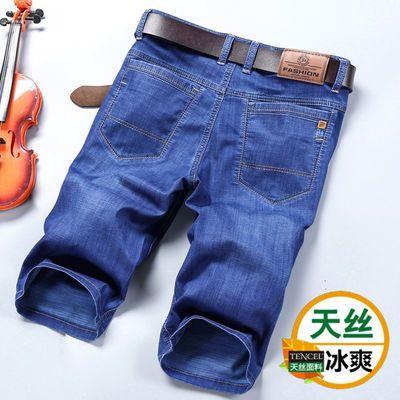 夏季超薄款弹力牛仔短裤男冰丝休闲五分中裤子时尚修身直筒潮男装