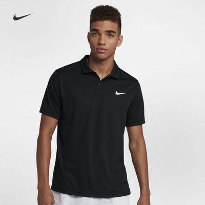 2020春季新品NIKE耐克男装 polo衫网球训练运动翻领短袖T恤939138