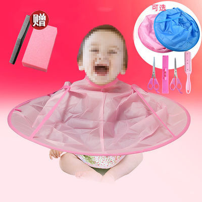 不沾发剪头发美发衣婴儿神器宝宝剪发斗篷理发围布小孩儿童成人