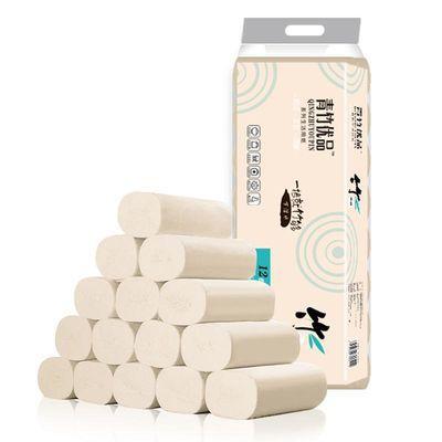 【4提48卷】12卷/提食品级竹浆本色纸实惠家庭装餐纸面巾纸卫生纸