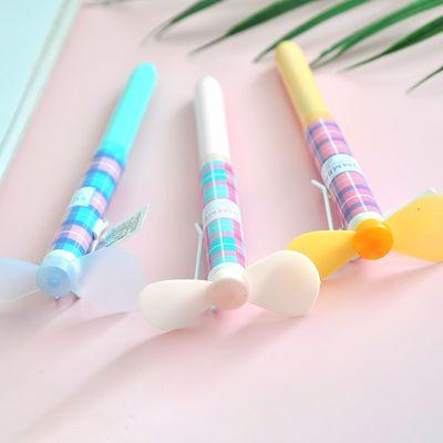 风扇圆珠笔电动多功能中性笔创意风扇笔学生十二星座扇子笔