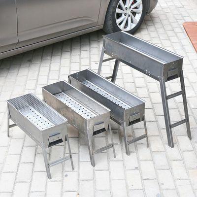 热销烧烤架全套家用户外烧烤炉木炭烤炉烧烤架子多人烧烤工具折叠