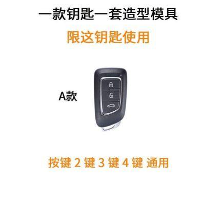 新款适用于东风风神A30 AX7 汽车模型钥匙套扣壳包 造型(吉利)