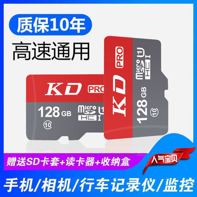 TF512G手机高速通用内存卡256G行车记录仪128GmicroSD监控储存卡.