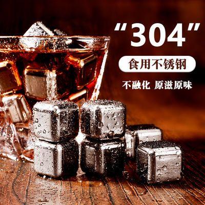 冻器不融化冰粒带夹304不锈钢冰块家用冰酒石金属冰镇神器啤酒速