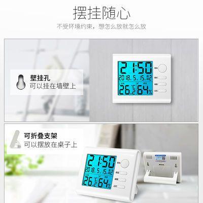 新一代可充电家用室内电子温度计湿度计智能夜光干湿温度表高精准