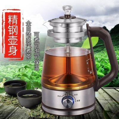 安化黑茶专用壶华莱健煮茶器蒸汽电热全自动养生壶蒸茶器茶多乐
