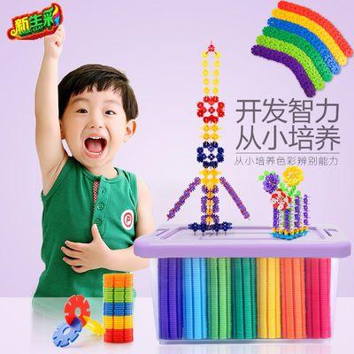 大号加厚雪花片积木玩具拼插积木儿童益智积木玩儿童玩具