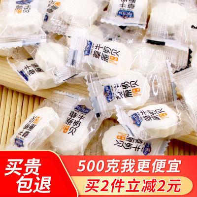 世纪牧场草原牛奶贝500g内蒙古含牛初乳奶贝片干吃奶片糖零食包邮
