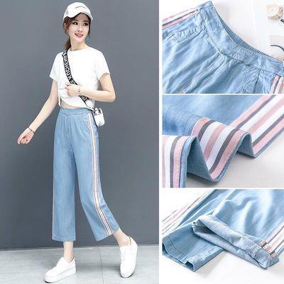 仿天丝牛仔裤女薄款宽松直筒裤2020夏季新款显瘦九分夏裤微喇叭裤