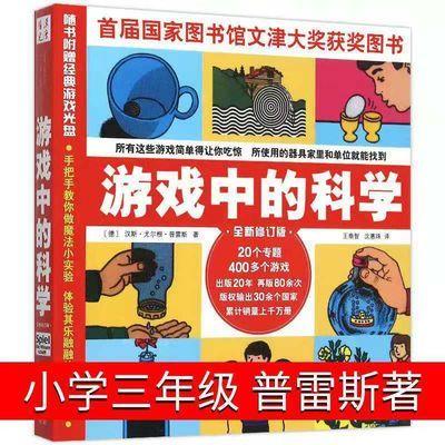 大卖书小学三年级课外书必读全套15册正版书绘本犟龟夏洛的网时代