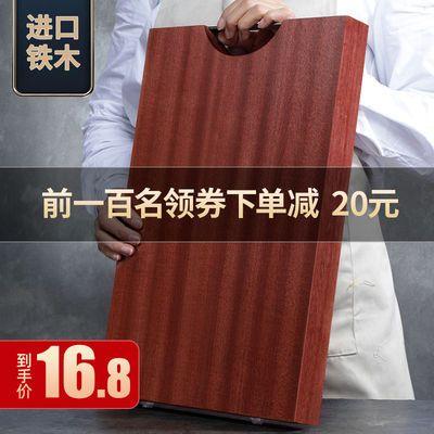 铁木菜板实木砧板整木家用切菜板进口红铁木方形厨房案板加厚面板