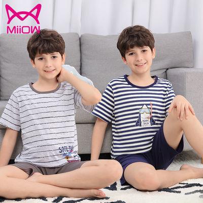 猫人儿童睡衣男纯棉中大童家居服短袖套装夏季薄款空调服男童睡衣