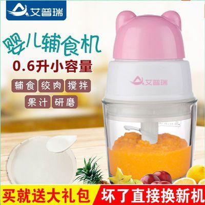 多功能婴儿宝宝辅食机料理机家用电动绞肉机迷你搅拌机食物研磨器