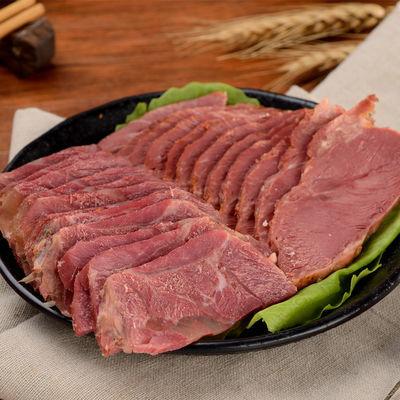 五香熟牛肉半斤250克酱卤黄牛肉无淀粉美食纯肉无汤汁熟食下酒菜