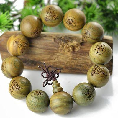 开光正宗绿檀手串男士佛珠手链檀香木手珠天然檀木饰品雕刻观音佛
