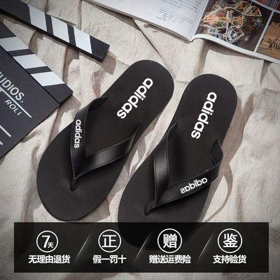 秒 2020年夏季新品 Adidas/阿迪达斯 男 拖鞋 人字拖 EG2042
