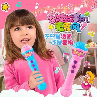 【可唱可接手机音响】儿童玩具麦克风话筒男女小孩卡拉OK音乐乐器