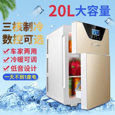 57083/车载迷你小冰箱小型学生宿舍车家两用制冷12v汽车双门冷藏冰箱