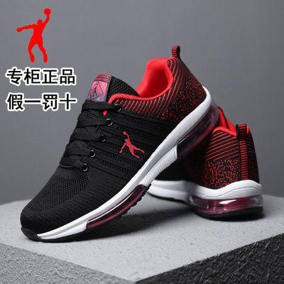 乔丹格兰鞋男春夏季网面鞋夏天透气防臭轻便运动休闲跑步鞋旅游鞋