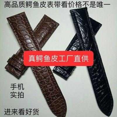 美洲鳄鱼皮表带,保真鳄鱼皮防水耐用圆纹表带特惠包邮即将复原价