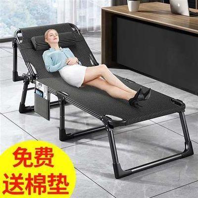折叠床单人床家用简易午休床办公室成人陪护午睡行军床多功能躺椅