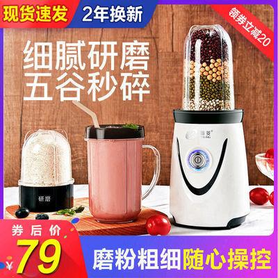 福菱家用小型磨粉机五谷杂粮粉碎机中药材超细打粉料理婴儿辅食机