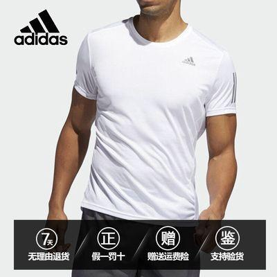 秒 20年夏季新品 Adidas/阿迪达斯 涤纶 速干 男 短袖T恤 EK2855