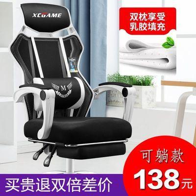 电脑椅家用办公椅网布椅子靠背升降转椅职员椅学生电竞椅游戏舒适