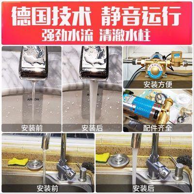 热销太阳能热水器增压泵家用全自动静音增压水泵自来水管道加压泵