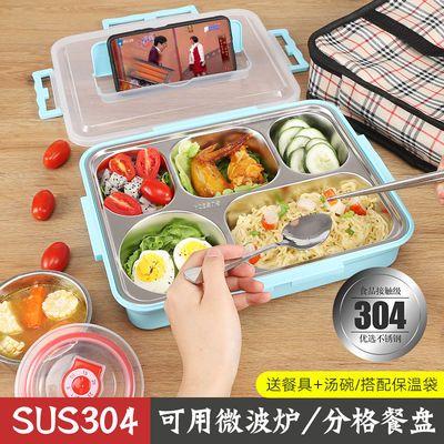 保温饭盒上班族餐盘分格成人餐盒学生女304不锈钢餐具套装便当盒