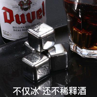 神器网红制冰粒304不锈钢冰块金属冰酒石速冻饮料啤酒威士忌冰镇